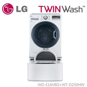 LG TWINWash 雙能洗(蒸洗脫烘) 洗衣機典雅白(16公斤+2.5公斤)WD-S16VBD+WT-D250HW(白)()