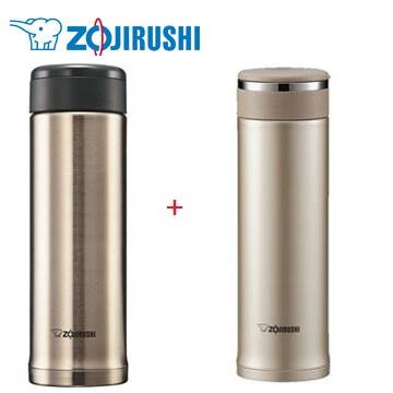 象印0.5L不锈钢保温杯+0.48L不锈钢保温杯()