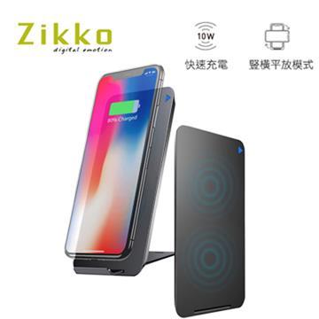 Zikko AS100无线快速充电座(AS100)