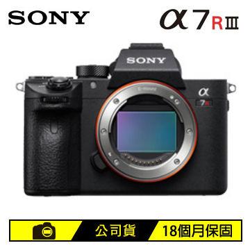 SONY ILCE-7RM3可交換式鏡頭相機BODY