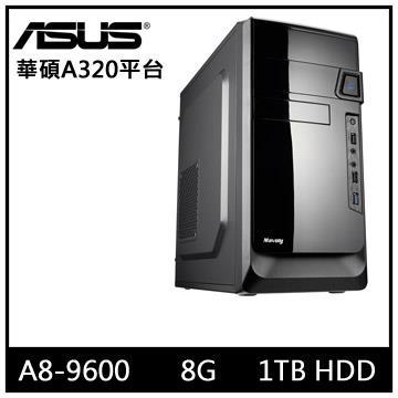 華碩A320平台[星域武士]A8四核電腦