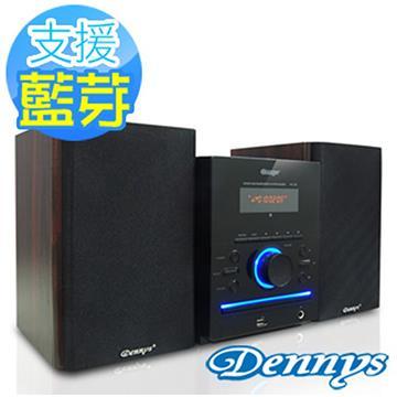 Dennys 藍牙/USB/DVD/FM組合音響