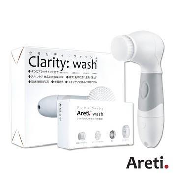 Areti Clarity:wash淨透潔膚儀+專用刷頭組