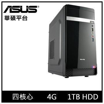 華碩平台[特務鬥神]四核效能電腦