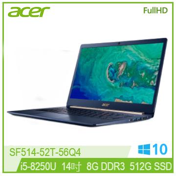 ACER SF514 14吋笔电(i5-8250U/UHD 620/8G/SSD)(SF514-52T-56Q4)