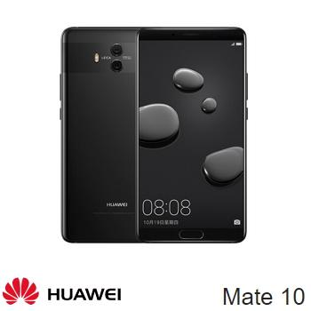 【4G / 64G】Huawei 華為 Mate 10 5.9吋8核心智慧型手機  - 亮黑