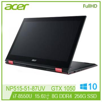ACER NP515 15.6吋筆電(i7-8550U/1050/8G)