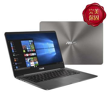 ASUS UX430-石英灰 14吋笔电(i7-8550U/MX 150/8G/SSD)(UX430UN-0191A8550U)