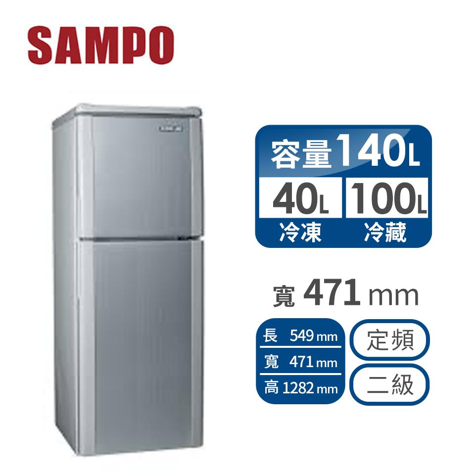 声宝 140公升双门冰箱(SR-A14Q(S6)典雅银)