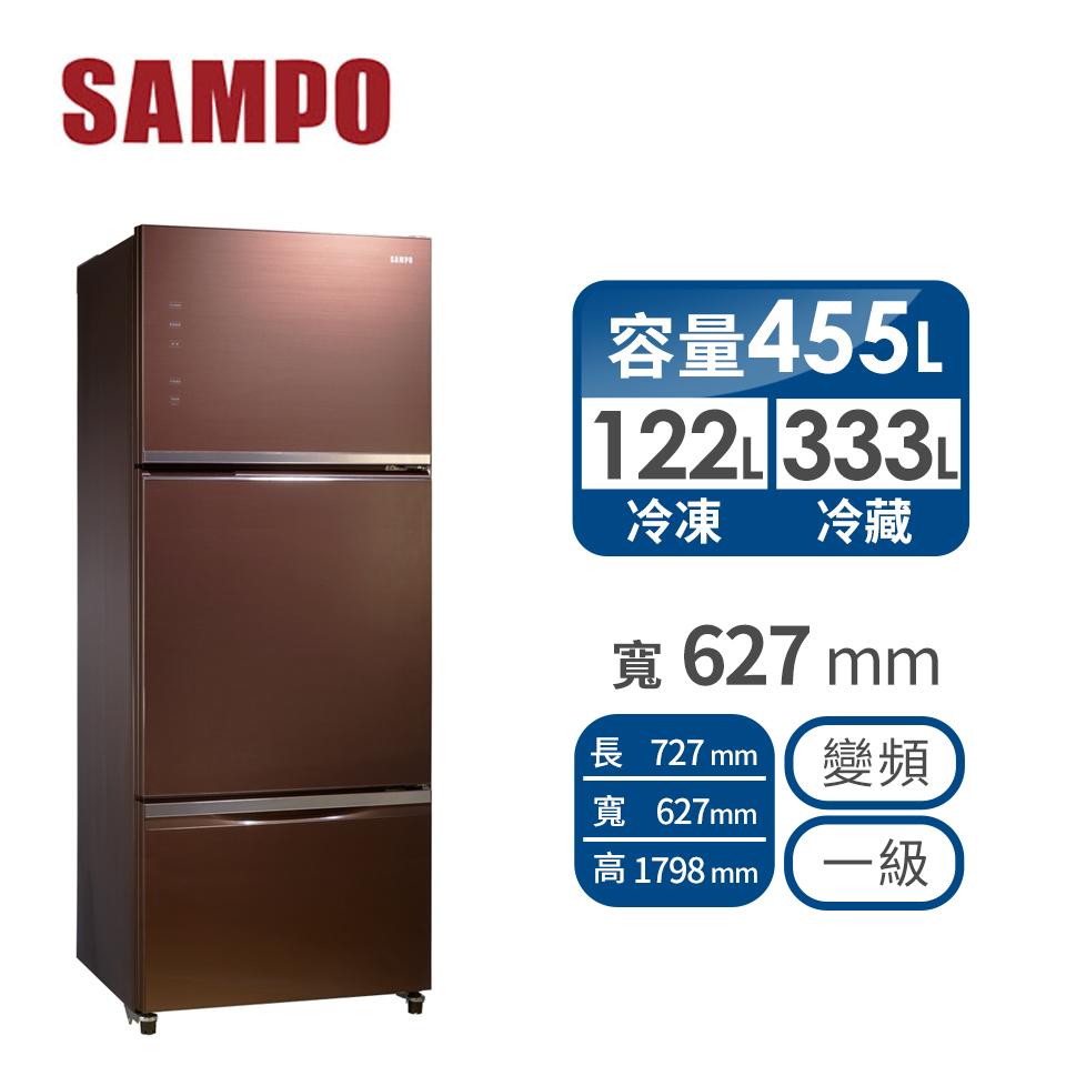 声宝 460公升1级玻璃三门变频冰箱 SR-A46GDV(R7)琉璃棕