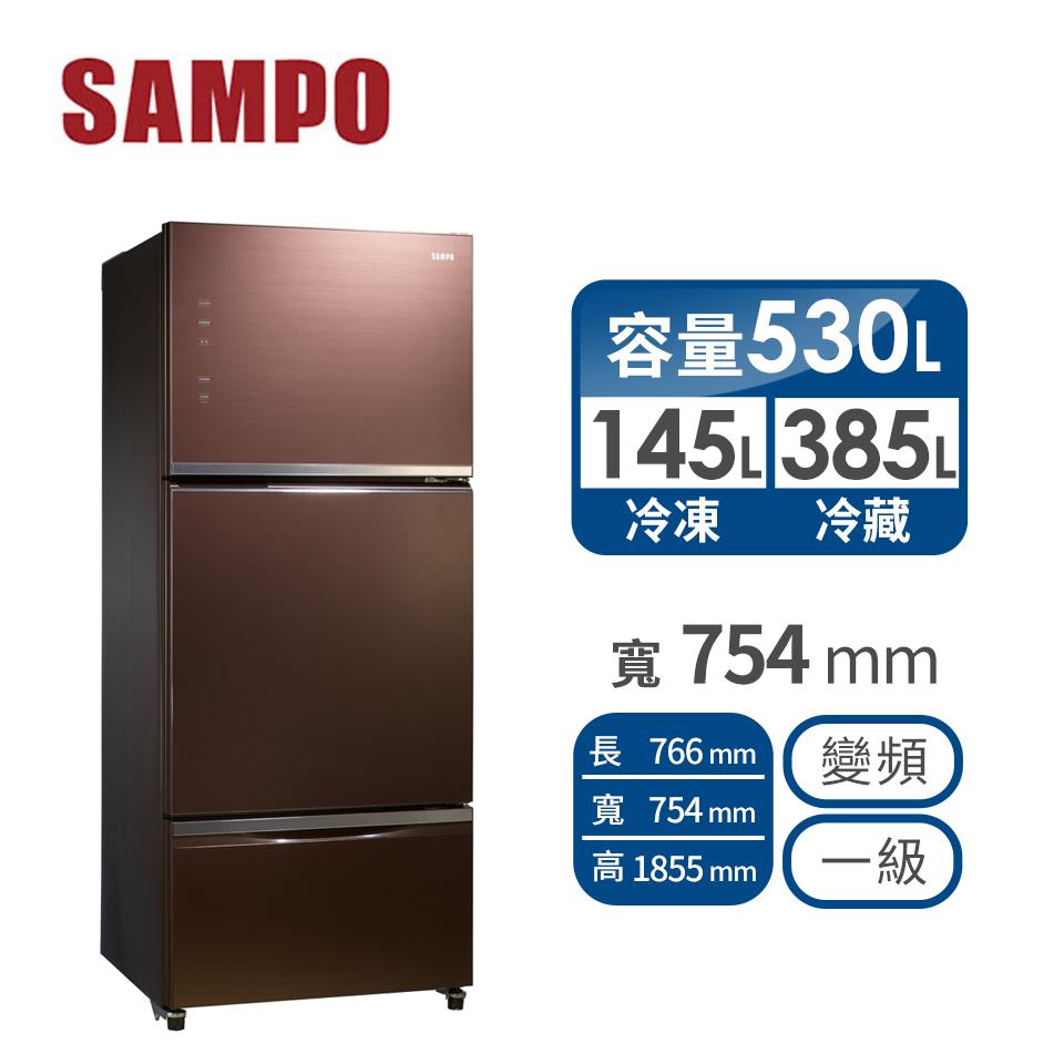 声宝 530公升1级玻璃三门变频冰箱 SR-A53GDV(R7)琉璃棕