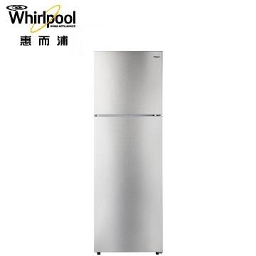 惠而浦 263公升創易上下門冰箱