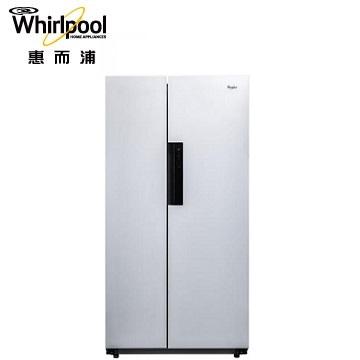 惠而浦 600公升创易对开门冰箱(WHS600LW 白色玻璃)