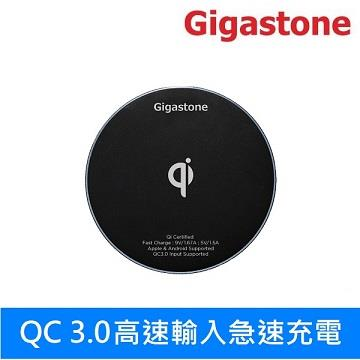 Gigastone 無線快充充電盤-黑(GA-9600B)