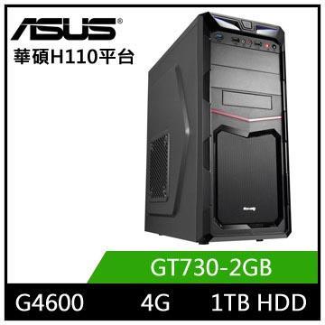 華碩H110平台[無雙魔神]雙核獨顯電玩機