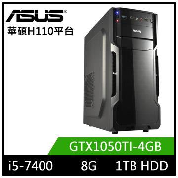華碩H110平台[無雙鬥神]i5四核獨顯電玩機