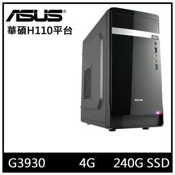 華碩H110平台[無雙戰士]雙核SSD電腦
