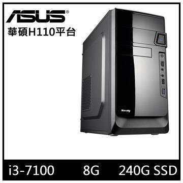華碩H110平台【無雙劍士】i3雙核SSD電腦(無雙劍士)