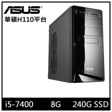 華碩H110平台[無雙鬥士]i5四核SSD電腦