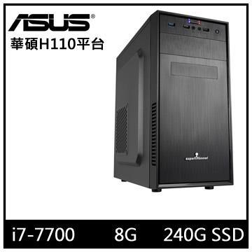 華碩H110平台[無雙騎士]i7四核SSD電腦