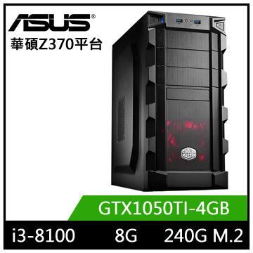 華碩Z370平台【無雙城主】i3四核獨顯SSD電玩機(無雙城主)