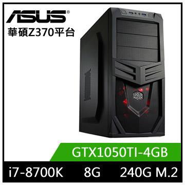 華碩Z370平台[無雙遊俠]i7六核獨顯SSD電玩機