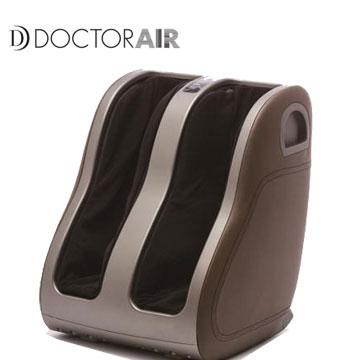 DOCTOR AIR 3D腿部按摩器(MF-003)