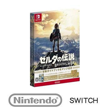 任天堂 Nintendo Switch 薩爾達傳說 荒野之息 The Legend of Zelda: Breath of the Wild - 日文版