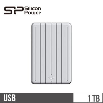 廣穎 2.5吋 1TB 超薄鋁合金硬碟(A75)