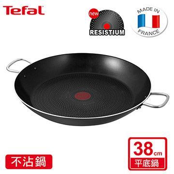【法國特福】理想系列38CM不沾西班牙燉飯鍋
