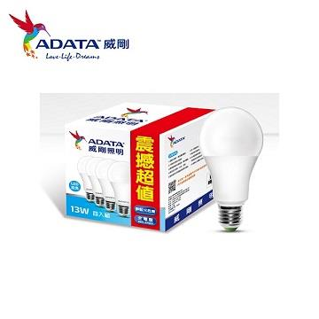 ADATA 威剛13W大角度LED球燈泡-白光(4入)(AL-BUA19C1-13W65C)