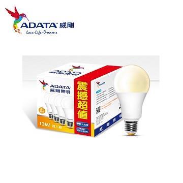ADATA 威剛13W大角度LED球燈泡-黃光(4入)(AL-BUA19C1-13W30C)