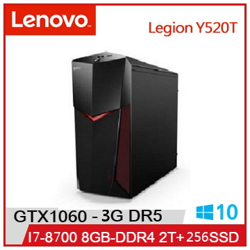 联想 LENOVO IdeaCentre Y520T I7-8700 GTX1060 电竞桌上型电脑主机(IC Y520T_90JB002BTV)