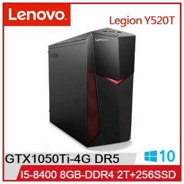 【超值组】LENOVO IdeaCentre Y520T I5-8400 GTX1050Ti 2TB+256SSD 电竞主机(IC Y520T_90JB0004TV)