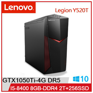 LENOVO IdeaCentre Y520T I5-8400 GTX1050Ti 2TB+256SSD 电竞主机(IC Y520T_90JB0004TV)