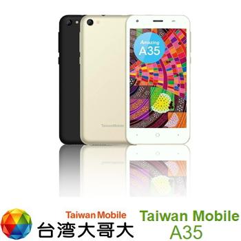 【2G / 16G】Taiwan Mobile Amazing A35 四核心5吋智慧型手機 - 黑色
