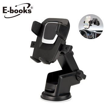 E-books N49 真空吸盤伸縮式萬用車架