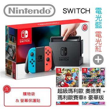 【公司貨】 任天堂 Nintendo Switch 主機電光藍/紅 + 超級瑪利歐 奧德賽 + 瑪利歐賽車8 豪華版
