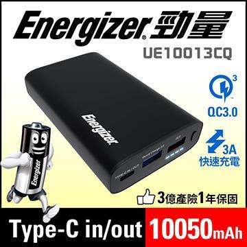 【QC 3.0 / 10050mAh】劲量 Energizer UE10013 行动电源(UE10013)