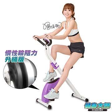 【健身大师】全方位超肌力运动健身车(H170)