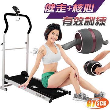 【GTSTAR】第二代惯性加强版核心训练健走组(H68+920)