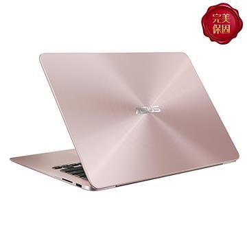 ASUS UX430UN-玫瑰金 14吋筆電(i5-8250U/MX 150/8G DDR3)