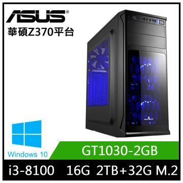 華碩Z370平台[奔馳戰士]i3四核獨顯Optane電玩機