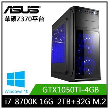 華碩Z370平台[光射戰士]i7六核獨顯Optane電玩機