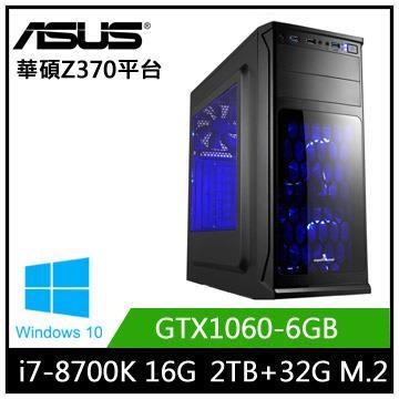 華碩Z370平台[光射勇士]i7六核獨顯Optane電玩機