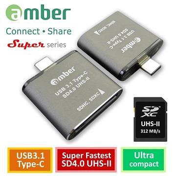 amber 超極速SD4.0讀卡機