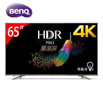BenQ 65型4K HDR護眼廣色域聯網顯示器