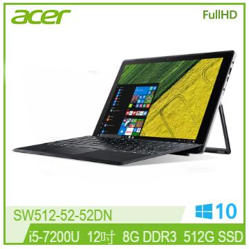 ACER SW512 2in1 12吋筆電(i5-7200U/8G/512G SSD/0.92kg)