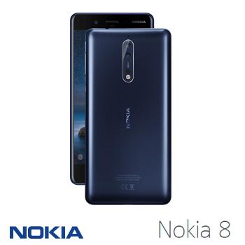 【展示機】NOKIA 8 - 緞面藍
