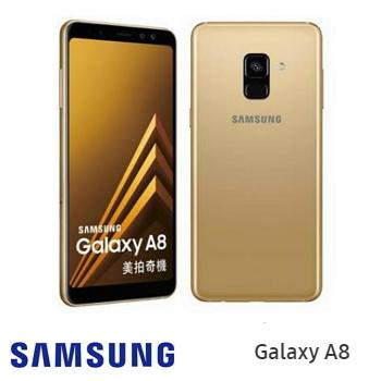 【4G / 32G】SAMSUNG Galaxy A8 5.6吋八核心智慧型手机 - 放闪金(A530金)